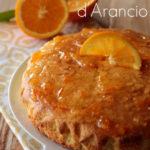 Πορτοκαλόπιτα με Πουρέ Πορτοκαλιού
