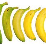 Ποια Μπανάνα θα Τρώγατε; Η Απάντησή σας μπορεί να έχει Επίδραση στην Υγεία σας!