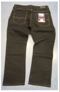 Προϊόν: Τζιν παντελόνι