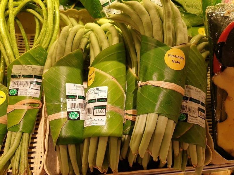 φασολάκια συσκευασμένα με φύλλα μπανάνας